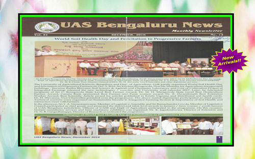 UAS Bengaluru News