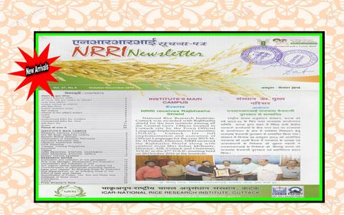 NRRI Newsletter