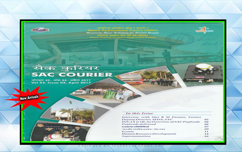 SAC COURIER