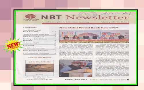 NBT Newsletter