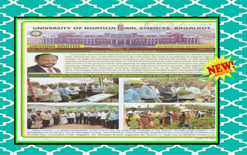 University of Horticultural Sciences, Bagalkot