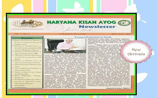 Haryana Kisan Ayog Newsletter